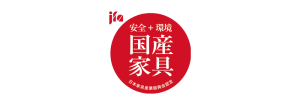 国産家具表示認定(2015年佐賀県内企業初)